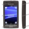 Sony Ericcson X8/E15i
