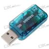 Внешняя USB 2.0 звуковая карта 5.1ch